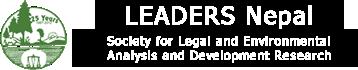 leaders_nepal